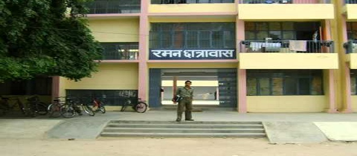 Student Welfare Office